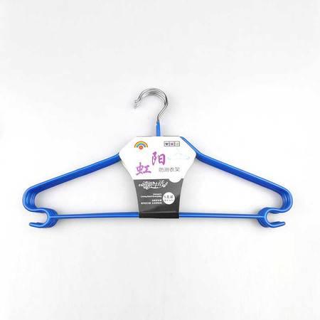 彩虹阳5支装浸胶带肩S弯多用防滑裙衣架4201 颜色随机 成人防滑衣撑晾衣架 坚固无锈不变形