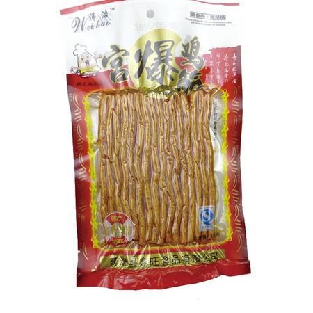 伟浩宫爆鸡筋(138克/袋)15袋一包 调味面制食品 旅游休闲办公零食 辣条
