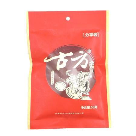 古方红糖 分享装55g 手工古法甘蔗红糖黑糖土红糖  产妇例假甜品