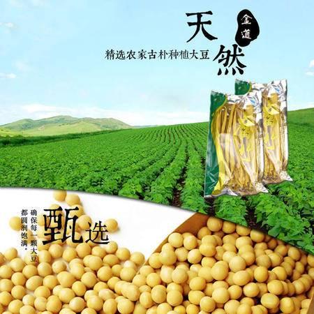 金道腐竹 200克/袋 两袋一组特惠装 美味劲道豆制品 炖肉火锅配菜 1*2