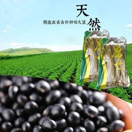 金道黑豆腐竹 200克/袋 健康土特产 豆腐皮油豆皮 调菜炖肉凉拌菜火锅配菜