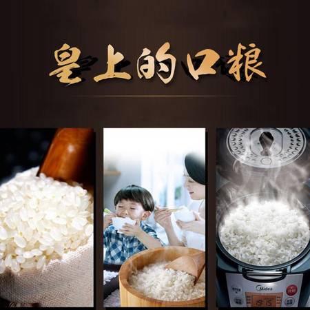 【仅限新乡地区销售】航奇 一品香原阳大米晚粳米 袋装 5KG/袋 香软美味 绿色健康 蒸米饭煮粥米