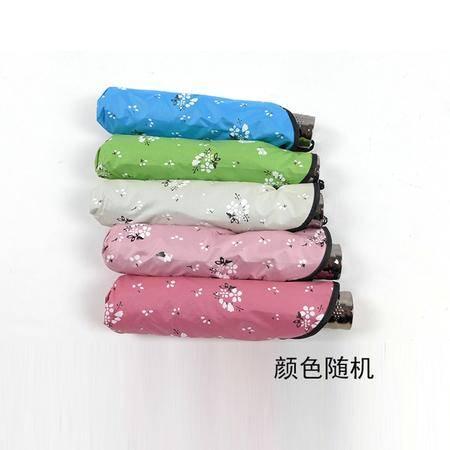 晶叶3320小花图案波浪边黑胶伞 颜色随机 遮阳伞铅笔伞晴雨伞洋伞 防雨防紫外线 轻盈坚固好收纳