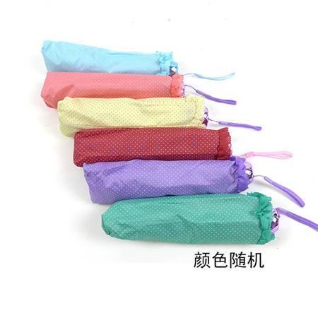 晶叶E328小圆点镶边伞 颜色随机 遮阳伞铅笔伞晴雨伞洋伞 防雨防紫外线 轻盈坚固好收纳