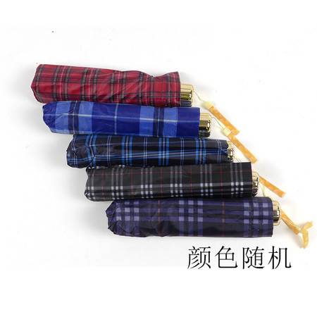 晶叶E3211涤丝花格伞 颜色随机 遮阳伞铅笔伞晴雨伞洋伞 防雨防紫外线 轻盈坚固好收纳