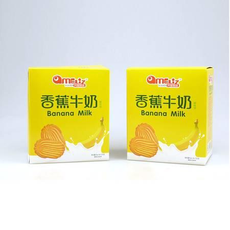 阿蜜丽滋 酥性饼720克/箱 2箱一组 烘烤饼干糕点 休闲充饥零食代餐 香酥美味