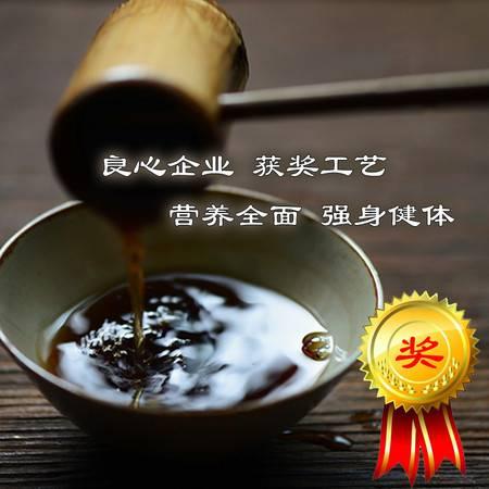 *品质试吃* 赵府黑米醋1.8L  千年风味特产 酿造食醋 酸 厨房调味