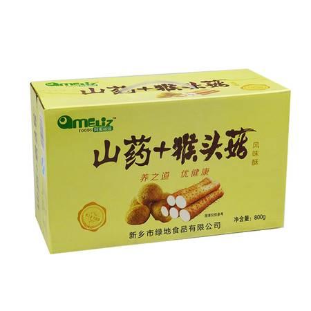 阿蜜丽滋 酥性饼800克/箱 烘烤饼干糕点 休闲充饥零食代餐 香酥美味
