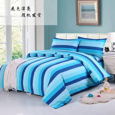 锦绣太阳扣四件套 粗布纯棉床上用品套件 颜色随机