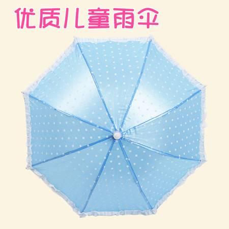 盛世雨30儿童雨伞 遮阳遮雨玩具雨伞 迷你童伞 安全可爱迷你童伞