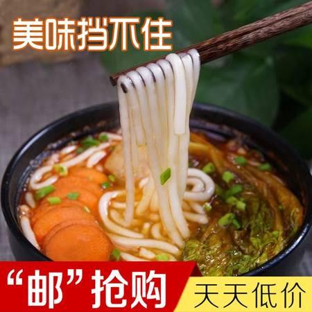 金龙源 鲜土豆粉300g/袋 三袋一组 土豆粉凉拌火锅热炒麻辣烫首选 1*3