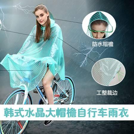 盛世雨韩版水晶大帽檐自行车雨披S-056 挡风雨不挡视线雨衣 男女通用