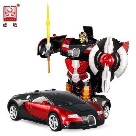 威腾充电式一键遥控变形战车人5005D 可自动演示变形 遥控机器人 男孩汽车玩具