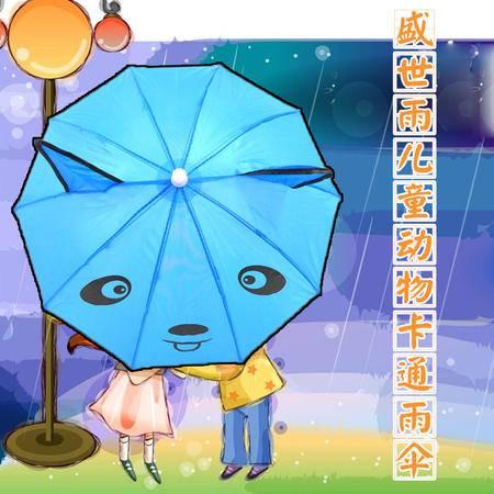盛世雨30儿童耳朵雨伞 遮阳遮雨玩具雨伞 迷你童伞 安全可爱迷你童伞