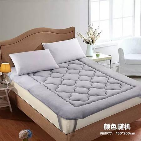 【仅限新乡地区销售】宜家居法兰绒床垫 150*200cm 颜色随机 榻榻米床垫床褥 卧室寝室被褥 舒