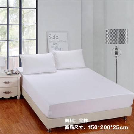 宜家居床笠 150*200*25cm 白色棉质床单床罩 床垫保护套 柔软舒适 宾馆卧室必备