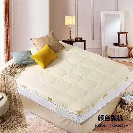 【仅限新乡地区销售】宜家居3M床垫 150*200cm 颜色随机 加厚被褥床褥 榻榻米床垫 舒适透气