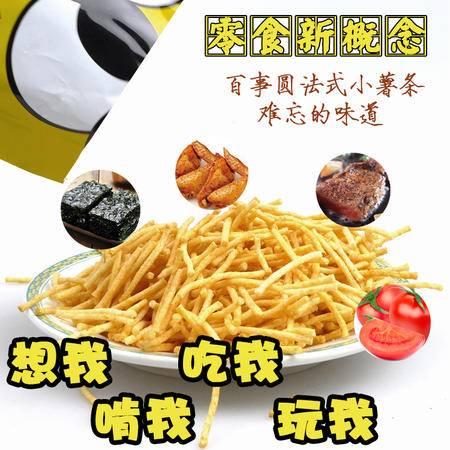 【超值美味】百事圆法式小薯条50g/袋*10袋 油炸型膨化食品 酥脆面食 休闲充饥零食 独立小包