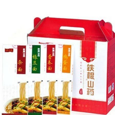 怀山堂8盒装铁棍山药挂面3200g 营养型龙须面细面条 铁棍山药面 口味多选绿色营养主食