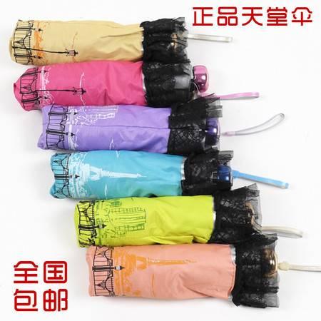 天堂伞1633134E现代都市 高密聚酯银胶三折晴雨伞 颜色随机 防雨防紫外线遮阳伞铅笔伞 轻盈坚固
