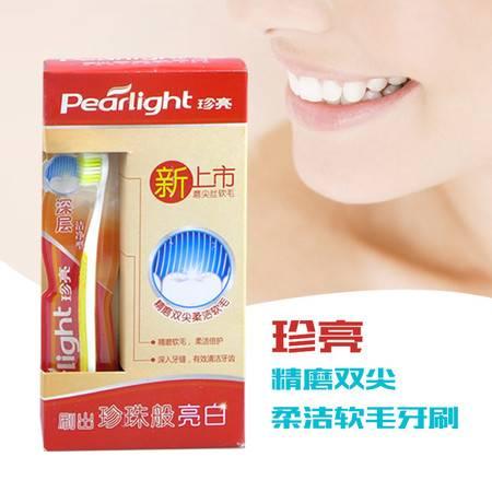 立白 珍亮精磨双尖柔洁软毛牙刷 深层清洁型1盒*12支 磨尖丝软毛彻 底清除牙垢牙菌斑