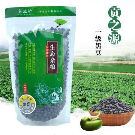 【生态杂粮】贡之源非转基因东北建平一级黑豆500克 黑土地特产 好营养好功效 养生杂粮