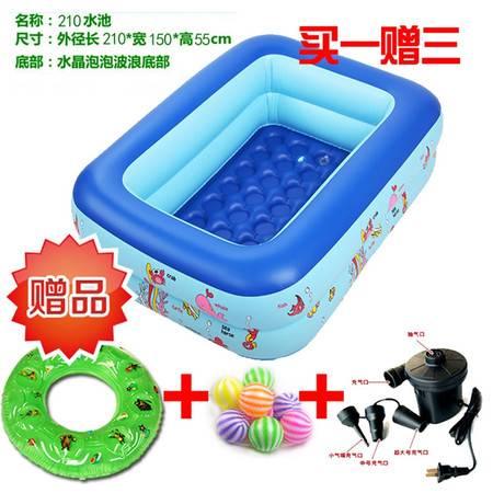【买一赠三】2.1米方形充气大号两层水池PD0214送手动充气筒 充气后210*150*55cm
