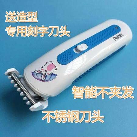 百特 造型充电理发剪GF229 双刀头婴儿理发剪理发器电推剪电推子刻字图案