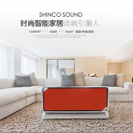 新科 高端定制无线蓝牙4.0音箱X6 语音便携插卡户外电脑车载小音响