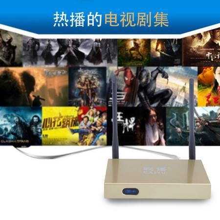 彩语 高清网络机顶盒 F9-Ⅱ八核8G网络机顶盒 高清机顶盒高清1080P 高清播放器