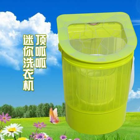 【仅限新乡地区销售】顶呱呱 迷你洗衣机 洗脱一体 XPB35-888 洗涤容量3.5KG 单筒带甩干
