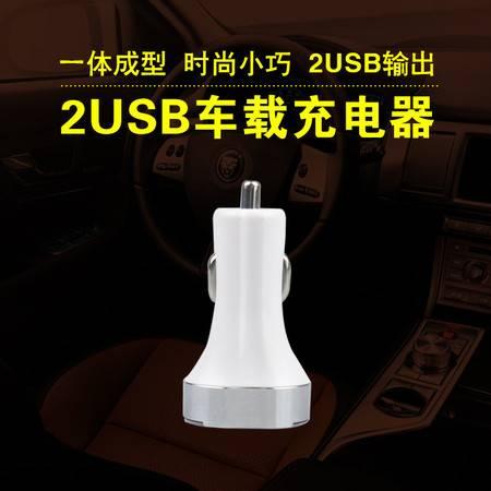 强中王 银环双USB车载充电器 5V2A 5V1A车充头 充电迅速兼容性强