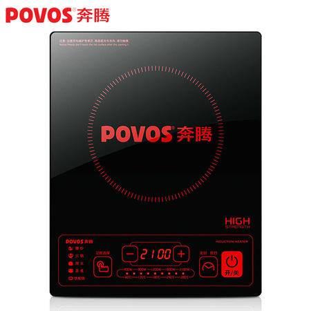 奔腾 高档触摸电磁炉CG2101 微晶面板滑动感应预约定时 五档火力高效聚能6D防水五大烹饪功能