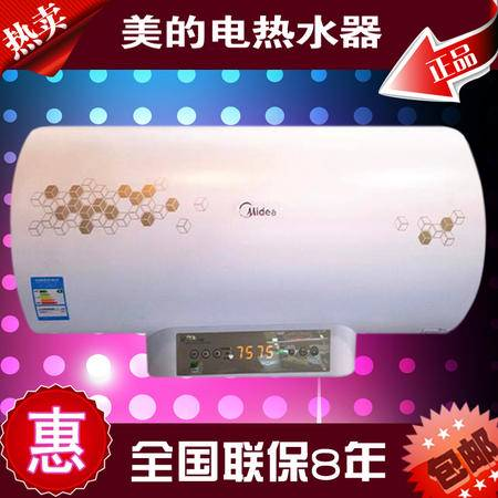 【仅限新乡地区销售】美的 电热水器 F50-21BM6(Y) 50升 2100W功率整胆/半胆二级