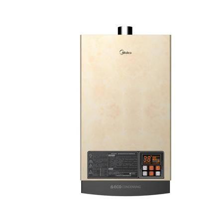 【仅限新乡地区销售】美的 燃气热水器 JSQ20-10HP2 三档变升恒温、35-65度宽频恒温