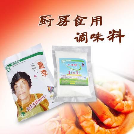 董李 鸡精调味料200克+加佳鲜复合调味料200g调味组合 绿色食品厨房食用调味料 替代味精 餐饮