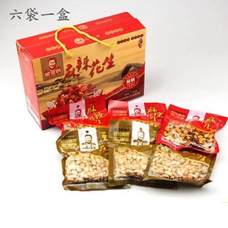 臧营桥麻辣花生/五香花生礼盒(混合装各3袋  共6袋) 1200g