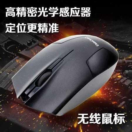 紫光电子 N8 无线鼠标 2.4GHZ USB光电鼠标 办公鼠标即插即用节能耐用