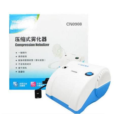 雅思 压缩式雾化器CN0908 配有儿童面罩 雾化量大 低噪音