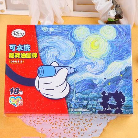 真彩18色可水洗旋转油画棒-真彩D205218 儿童绘画蜡笔文具用品
