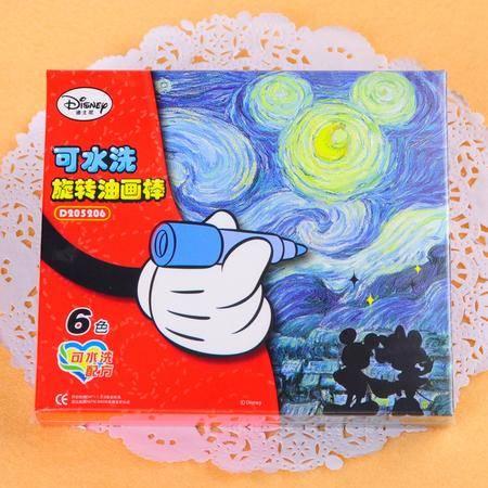 真彩6色可水洗旋转油画棒-真彩D205206 儿童绘画蜡笔文具用品