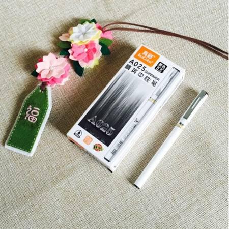 真彩中性笔0.5黑色全针管碳素墨水笔A025签字笔水笔考试用笔办公用品12支包邮