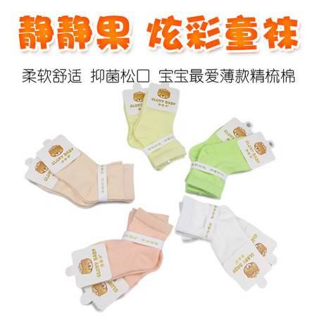 静静果精梳棉时尚可爱炫彩薄款男女童袜 十双装  1-12岁可穿 妈妈最爱舒适包邮