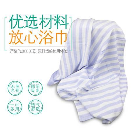 棉之爱纱布浴巾70*140cm 颜色随机 全棉毛巾被浴巾 柔软透气超吸水