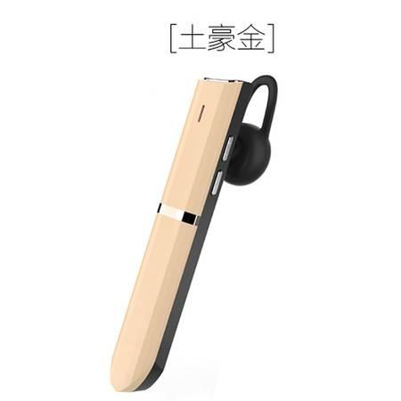 好拍档 B3无线蓝牙耳机 极致音效来电报号 待机>120小时 5小时持续通话