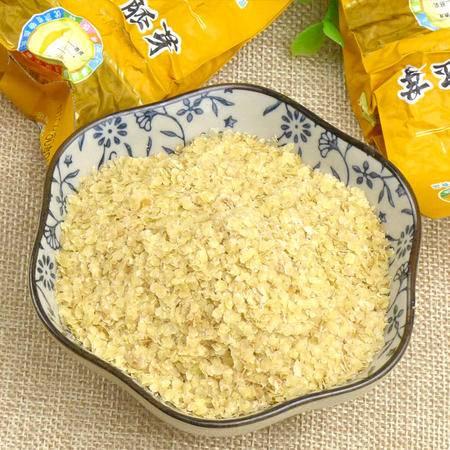 胚粒健小麦胚芽 麦中精华 植物燕窝 优质植物蛋白 真空包装即食型 30克*3袋试吃包邮