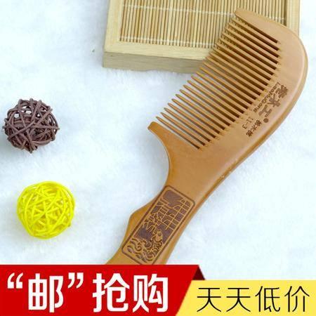 老木工 天然保健辟邪桃木梳子实用按摩梳 防静电木梳子 梳出美丽健康来