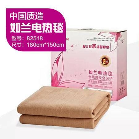 中国质造如兰全线路双控调温型双面绒印花超大双人电热毯82518 180*150  花型随机
