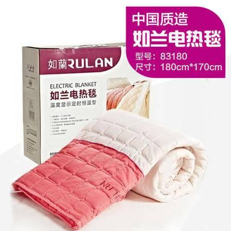 中国质造如兰温度显示定时恒温型加大双人电热毯83180  180*170 花型随机