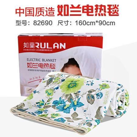 中国质造如兰全线路安全保护调温型多温区超大单人电热毯82690 160*90 花型随机